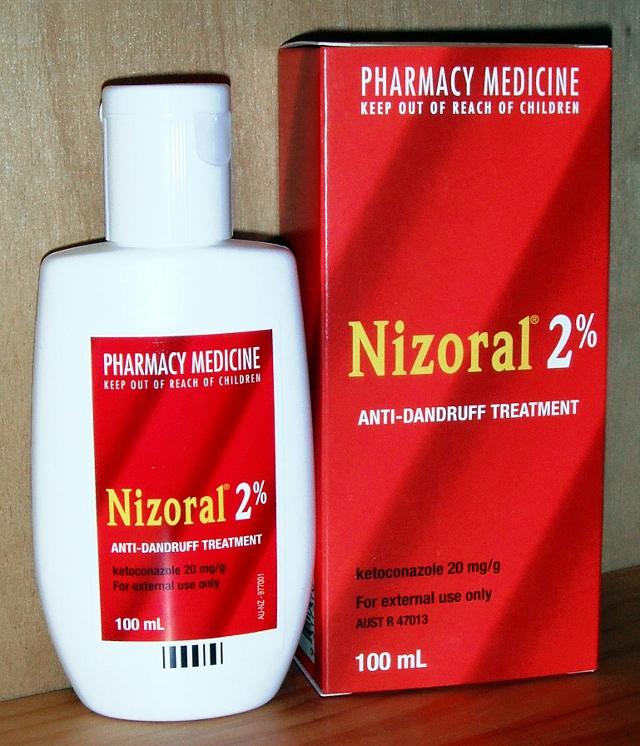 nizoral_shampoo